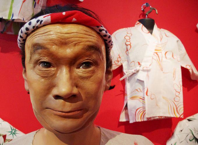 布で遊ぶ「岡本太郎」!