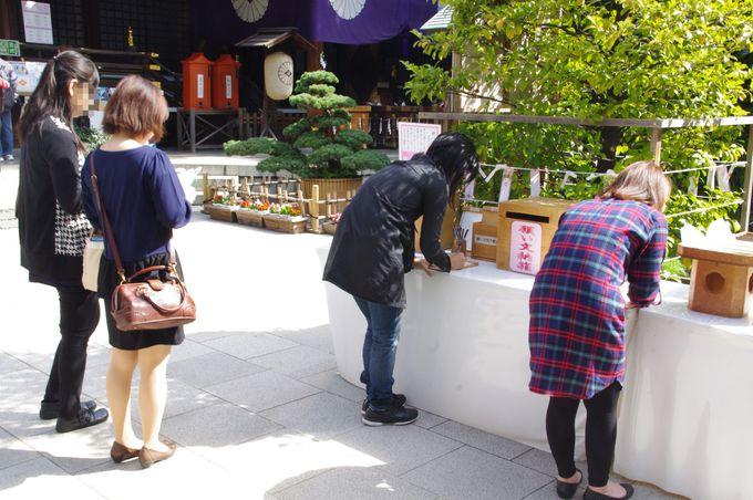 """【恋愛運UPアイテム その2】神様への手紙""""願い文""""で神頼み!"""