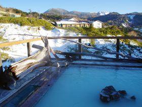 「あなたが好きな露天風呂のある宿」1位!標高1800m美白美人の湯!万座温泉・日新舘