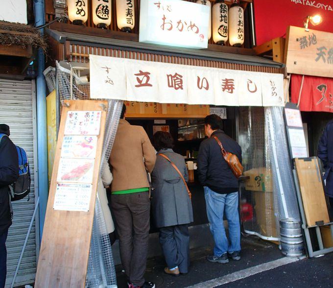 【築地 立ち食い寿司 おかめ】サクッと気軽に食べれるのが嬉しい