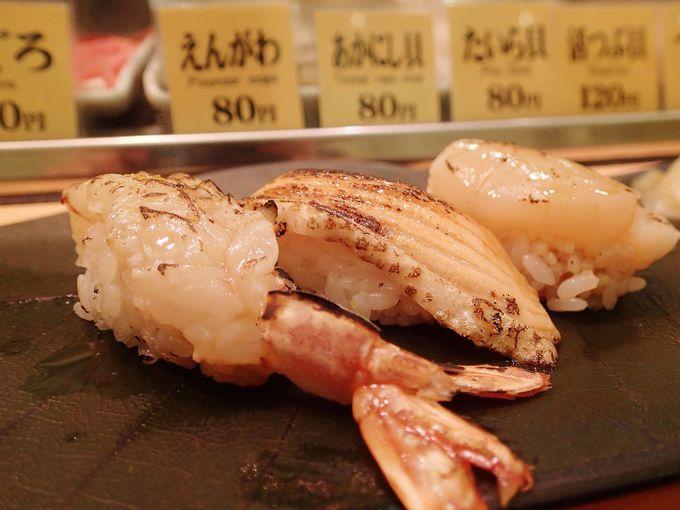 【築地 立ち食い寿司 ちよだ鮨】炙り3兄弟を侮るなかれ〜っ!