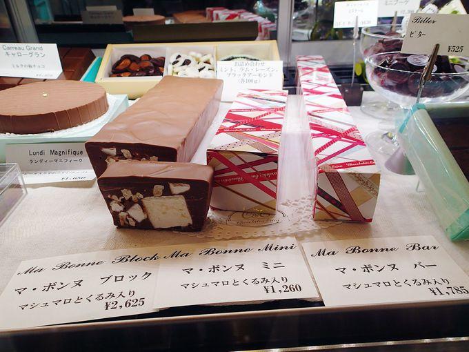 【1位】元祖ショコラティエが作る!30年以上愛され続けるチョコ