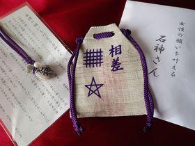 女性の願い1つ叶えます!三重県鳥羽の神明神社「石神さん」で開運女子旅