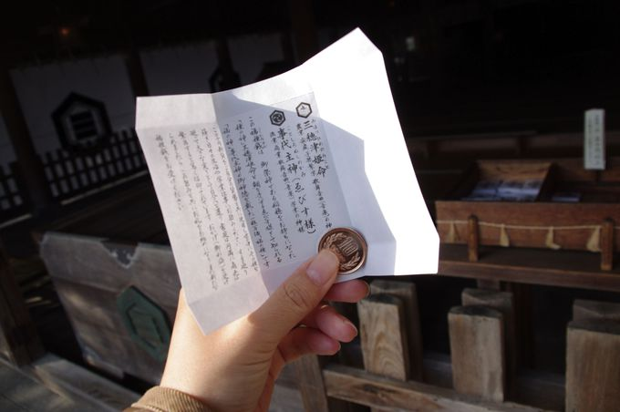 """思わず""""えびす顔""""になる!?恵比寿様の福種銭(ふくたねせん)"""