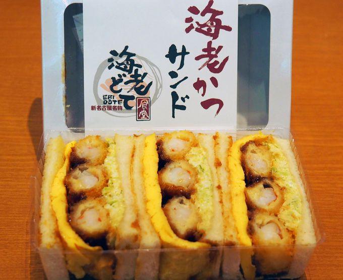 名古屋の美味しい味を持ち帰ってみませんか?