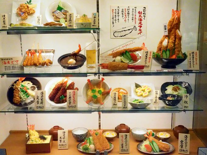 名古屋駅直結、徒歩3分!海老フライだらけの「海老どて食堂」