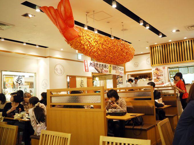 店内には、空飛ぶジャンボ海老フライがっ・・・!