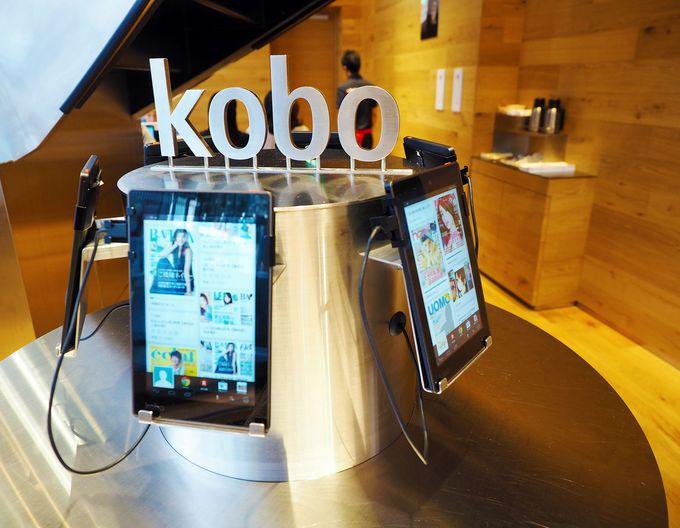 電子書籍koboも使い放題!人気雑誌◯◯は、まるごと読める