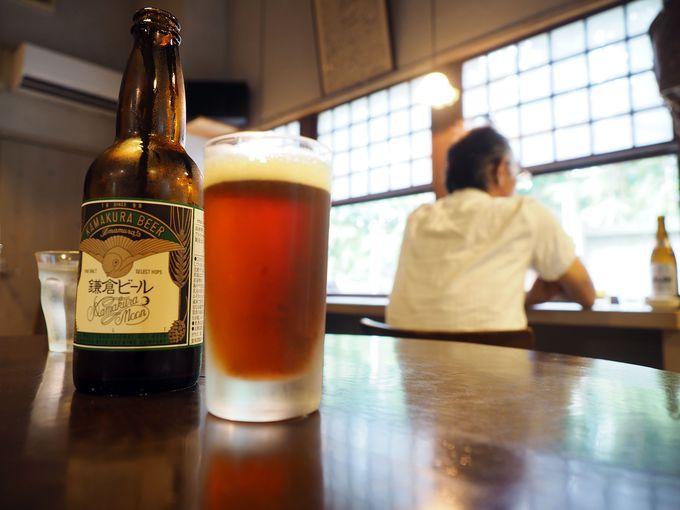 地ビール&地酒で旅行気分