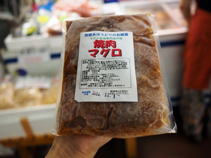 「三浦・三崎おもひで券」が超便利