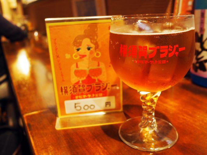 7.若松マーケット 酔喰笑ごっちゃん