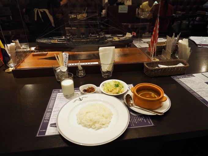 よこすか海軍カレーを食べるなら!横須賀海軍カレー本舗