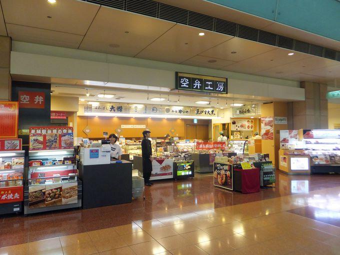 羽田空港で空弁「大勝軒 らぁ丼」を買うならここで!
