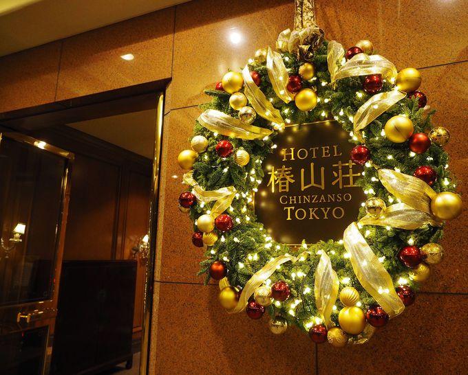 オーロラを見に行く前にチェック。「ホテル椿山荘 東京」のアクセス