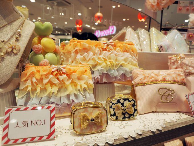 【原宿アルタ1F 】女心がくすぐられるポーチが充実!ピンクレモンツリー