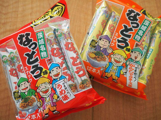 茨城のバラ巻き土産に!口の中で味が変わる、納豆味のうまい棒
