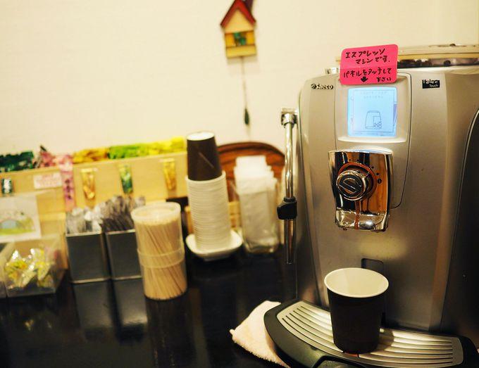 自家焙煎のコーヒーが24時間飲み放題