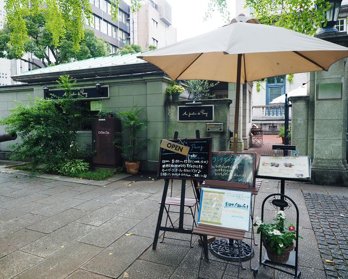 【日本大通り】横浜開港資料館にひっそり佇む隠れ家カフェで朝食を