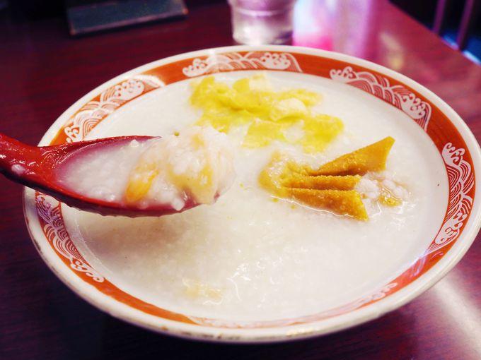 【横浜中華街】朝7時からオープン!美味しい&ヘルシー、中華街の朝粥