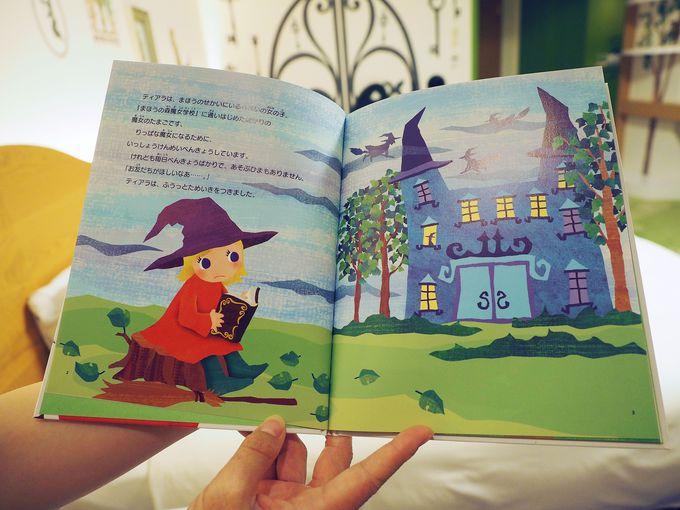 カラフルな童話の世界を再現したハッピーマジックルーム