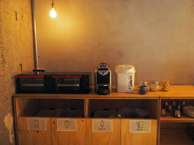 トースターやお皿なども自由に使えるカフェスペース