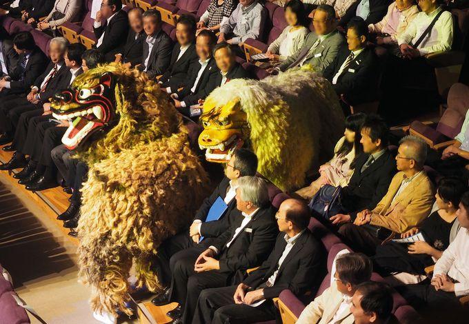 沖縄からはエイサーや琉球獅子舞も