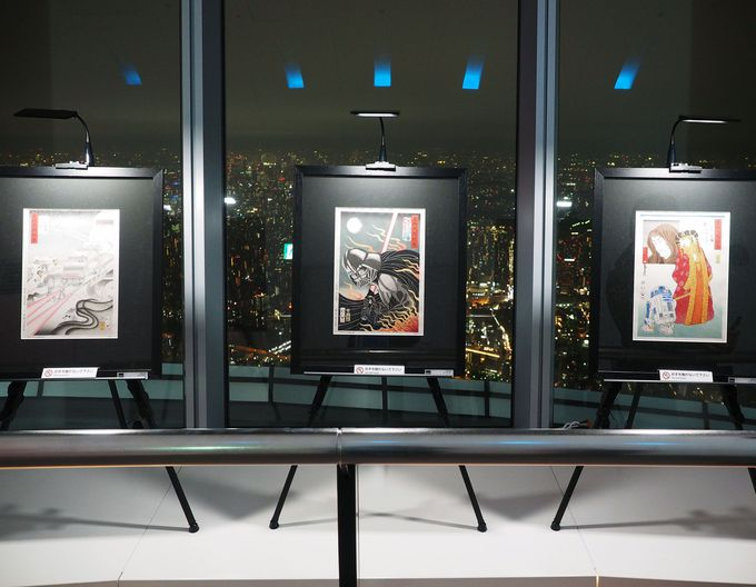 ルーカスフィルム公認『浮世絵スター・ウォーズ』三作品も展示