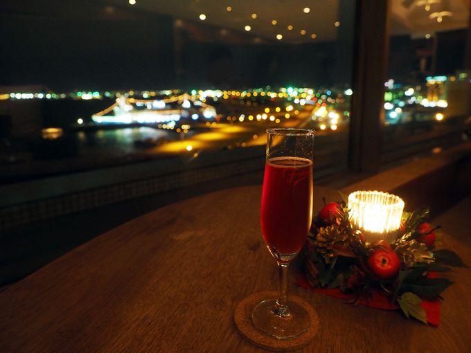 ノーチャージのバーで、函館の夜景とともに素敵な一夜を
