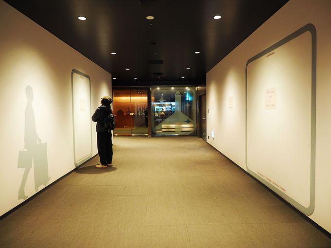 3.ファーストキャビン(FIRST CABIN)羽田ターミナル1/大田区