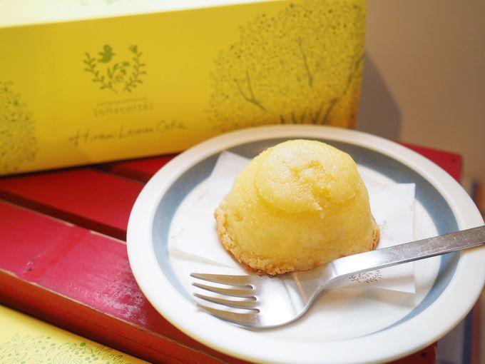 沖縄土産でも人気!ヒラミーレモンケーキ