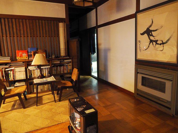 岡本太郎さん直筆の書も。多くの文化人に愛される旅館