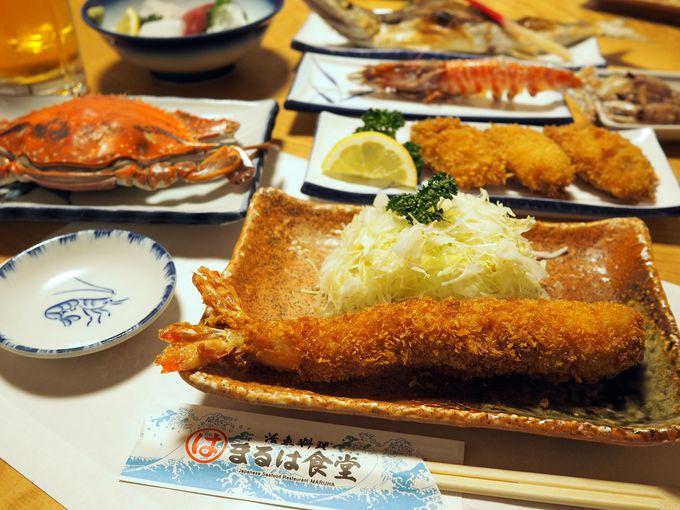 何本でも食べたくなる!まるは名物エビフライに豪華な海鮮三昧