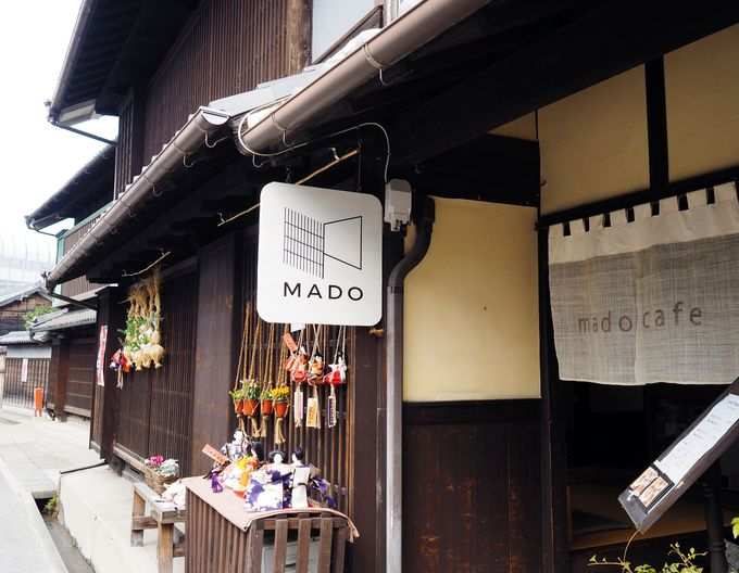 名古屋の歴史ある美しい町並みに誕生したMADO