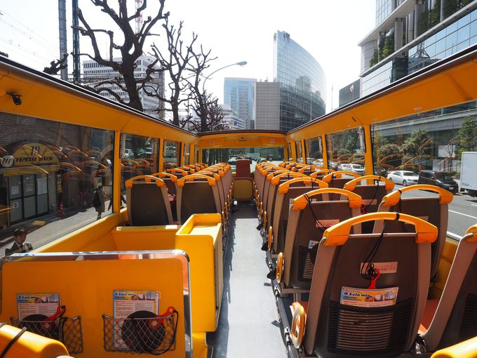さあ、オープンバスに乗ってみよう!