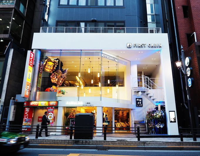 赤坂の一等地にオープン!4路線3駅が利用可能