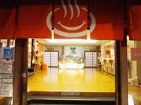 縄文気功があるパワースポット温泉!神奈川「七沢荘」の不思議な力