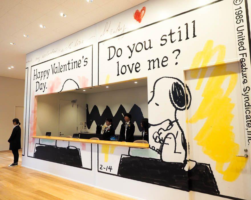 スヌーピーミュージア厶でみるピーナッツ愛!話題の企画展が六本木で世界初開催
