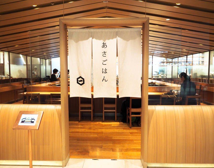 羽田 空港 ご飯
