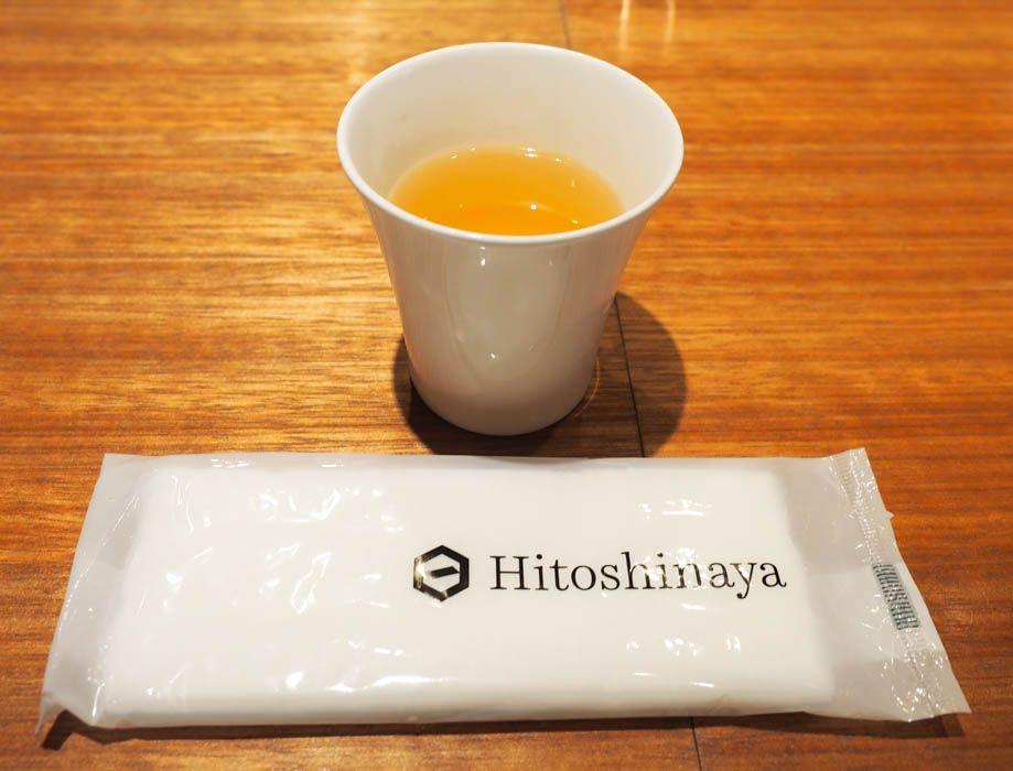 お茶代わりに出される無料の出汁