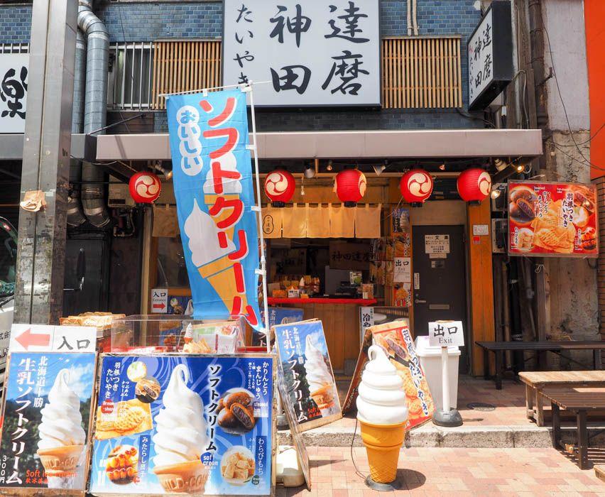 「たいやき神田達磨」夏はソフトクリーム推し!