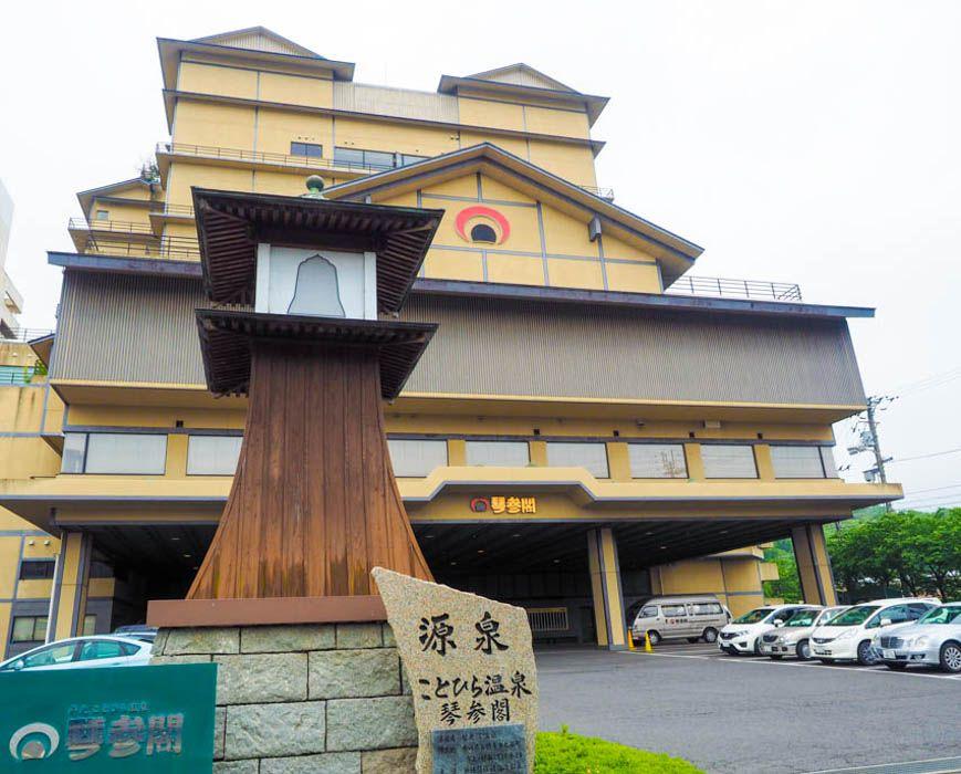 こんぴら温泉郷のおすすめ宿10選 琴平町でどこに泊まる?