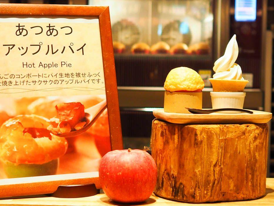 10.青森りんごキッチン