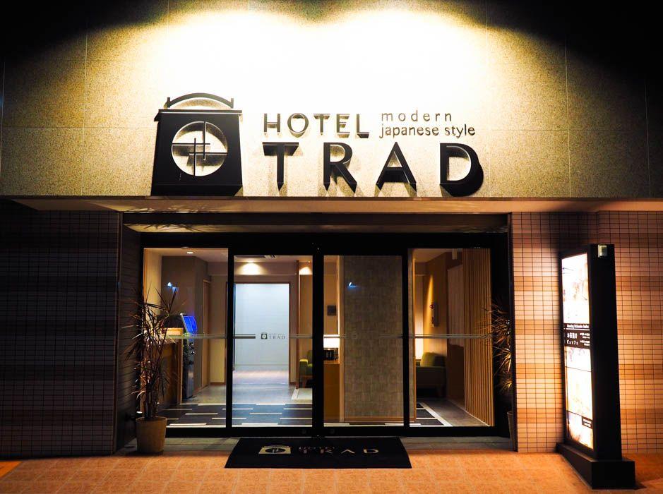 大阪宿泊のまさに穴場。和モダン格安宿「ホテル トラッド」オープン!!