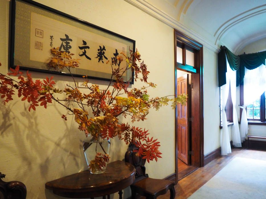 最後の将軍 徳川慶喜の書も展示