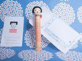ポストに投函できる。仙台生まれ「ボーダーこけしの手紙」がカワイイと話題!