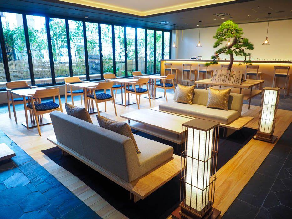 京都で唯一「塩芳軒」の和菓子がイートインできるカフェ