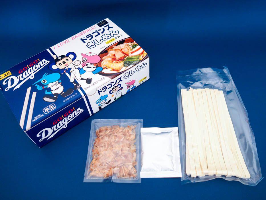 この1箱で簡単に名古屋の味が楽しめる!