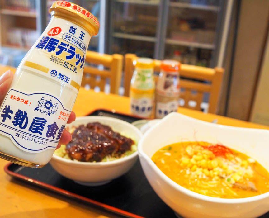 しめは牛乳1本!会津ラーメンの人気店「牛乳屋食堂」がモ〜たまらない