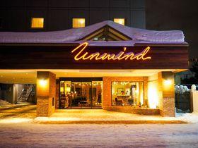 ワイン無料の新常識!札幌宿泊はロッジ風「アンワインド ホテル&バー」がおすすめ