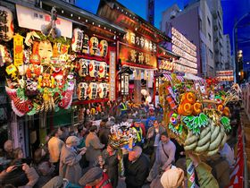 浅草「鷲神社」2019年酉の市、隠れた人気お守りとは?